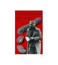 logo Pan Piłsudski i inne opowiadania