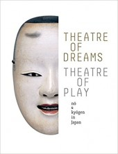 logo Theatre of Dreams, Theatre of Play: No and Kyogen in Japan