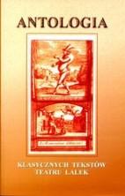 logo Antologia klasycznych tekstów teatru lalek, tom 1: Renesans, barok, romantyzm
