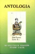 logo Antologia klasycznych tekstów teatru lalek, tom 2: modernizm