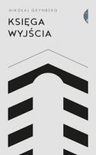 logo Księga wyjścia