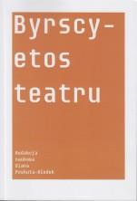 logo Byrscy - etos teatru