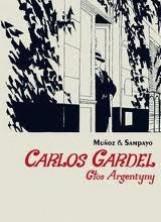logo Carlos Gardel. Głos Argentyny