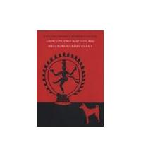logo Uroki upojenia (Mattavilasa) Mahendrawikramy Warmy