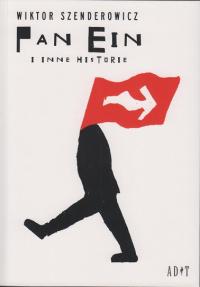 logo Pan Ein i inne historie