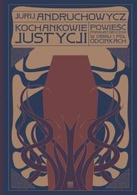 logo Kochankowie Justycji
