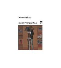 logo Nowosielski. Malarstwo/Painting