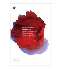 logo Hamlet.pl. Myślenie Hamletem w powojennej kulturze polskiej