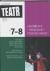 Teatr 2019 /7-8