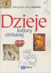 logo Dzieje kultury chińskiej