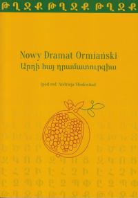 Nowy Dramat Ormiański