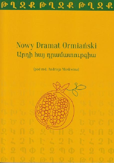 zdjęcie Nowy Dramat Ormiański