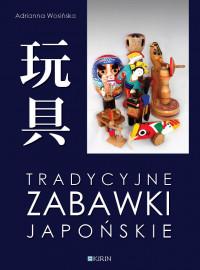 logo Tradycyjne zabawki japońskie