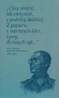 """logo """"Chcę wrócić, jak emigrant, z podróży dalekiej..."""". Życie i twórczość Kazimierza Wierzyńskiego (1894-1969)"""