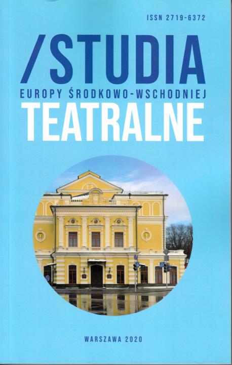 zdjęcie Studia Teatralne Europy Środkowo-Wschodniej/Theatre Studies of Central and Eastern Europe