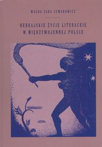 logo Hebrajskie życie literackie w międzywojennej Polsce