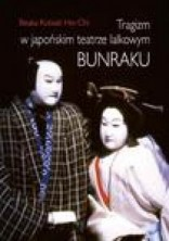logo Tragizm w japońskim teatrze lalkowym Bunraku