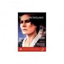logo Noc czerwcowa (książka + DVD)