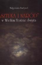 """logo """"Sztuka i Naród"""" w Wielkim Teatrze Świata"""