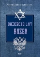logo Dwieście lat razem, tom 1