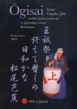 logo Ogisai
