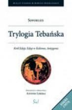 logo Trylogia Tebańska + CD