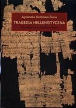 logo Tragedia hellenistyczna