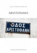 logo Arystofanes