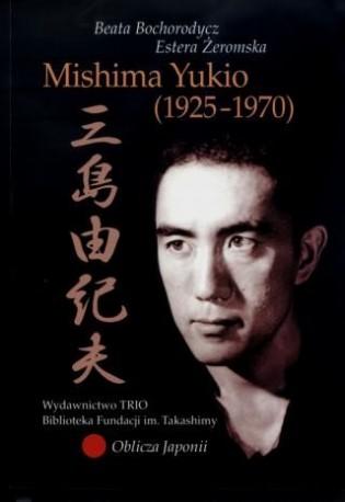 zdjęcie Mishima Yukio (1925-1970)