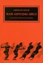 logo Teatr antycznej Grecji