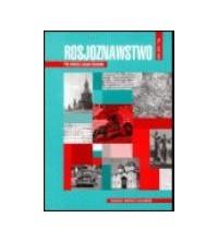 logo Rosjoznawstwo