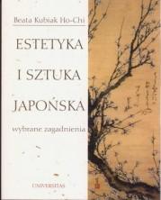 logo Estetyka i sztuka japońska