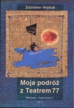 logo Moja podróż z Teatrem 77