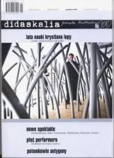 logo Didaskalia nr 100 (grudzień 2010)