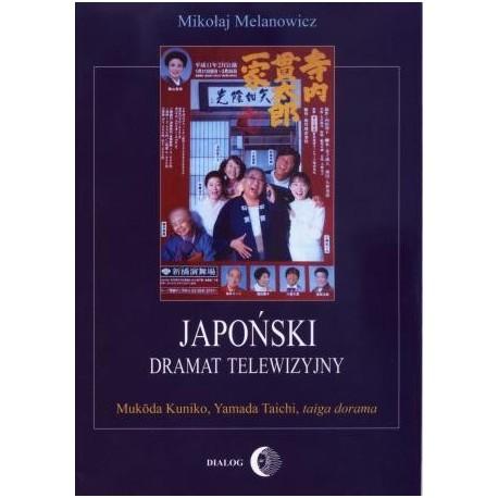 zdjęcie Japoński dramat telewizyjny