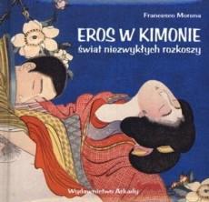 logo Eros w kimonie - świat niezwykłych rozkoszy