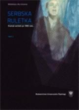 logo Serbska ruletka. Dramat serbski po 1995 roku, tom 1-2