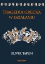 logo Tragedia grecka w działaniu