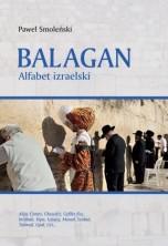 logo Balagan. Alfabet izraelski