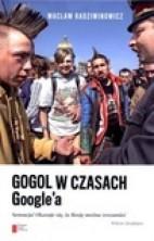 logo Gogol w czasach Google'a. Korespondencje z Rosji 1998-2012