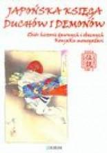 logo Japońska księga duchów i demonów. Zbiór historii dawnych i obecnych Konjaku monagatari