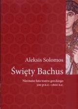 logo Święty Bachus. Nieznane lata teatru greckiego 300 p.n.e. - 1600 n.e.