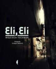 logo Eli, Eli