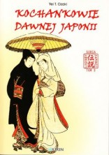 logo Kochankowie dawnej Japonii