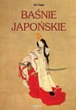 logo Baśnie japońskie