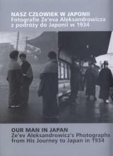 logo Nasz człowiek w Japonii. Fotografie Ze'eva Aleksandrowicza z podróży do Japonii w 1934