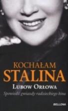 logo Kochałam Stalina. Spowiedź gwiazdy radzieckiego kina