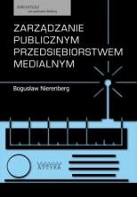 logo Zarządzanie publicznym przedsiębiorstwem medialnym