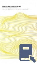 logo Struktura teatru a struktura spektaklu-ebook