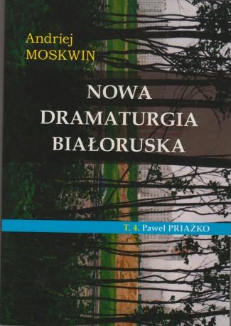 zdjęcie Nowa dramaturgia białoruska
